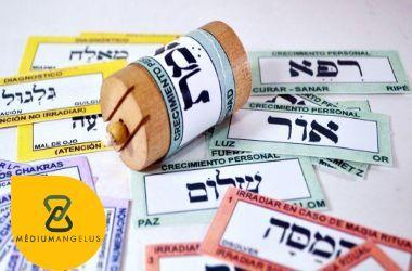 pendulo hebreo que es y para que sirve